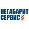 "Логотип ""НЕГАБАРИТ-СЕРВИС"", ООО . Грузовладелец и перевозчик"