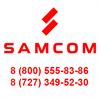 Логотип SAMCOM.SU (Самком-международные перевозки, ООО) . Экспедитор