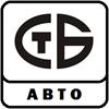 Логотип СТБ авто, ООО . Экспедитор-перевозчик